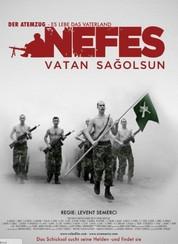 Турецкий фильм Дыхание Ватана