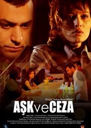 Любовь и наказания турецкий сериал