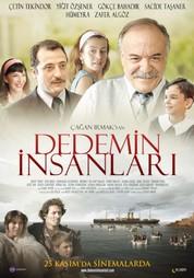 Турецкий фильм Народ моего деда