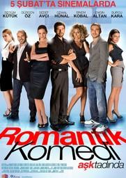 Романтическая комедия (2010)