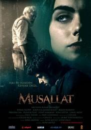 Заражённый / Musallat (2007)
