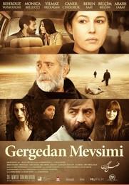 Сезон носорогов (фильм, 2012)