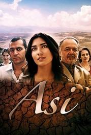 Аси (сериал, 2007 – 2009)
