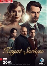 Новый постер ко 2 сезону сериала Песня жизни