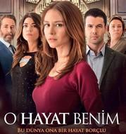 Постер к новому сезону сериала Это моя жизнь