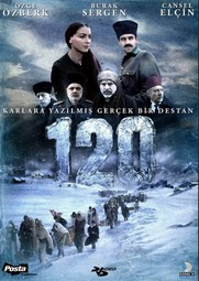 Турецкий фильм 120