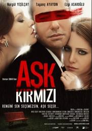 Турецкий фильм Красная любовь