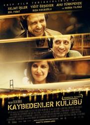Турецкий фильм Клуб неудачников (2011)