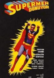 Фильм 1979 года Супермен по-турецки