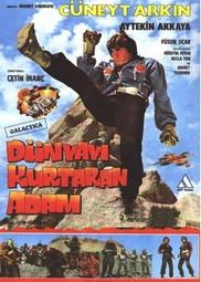 фильм 1982 года Турецкие звездные войны