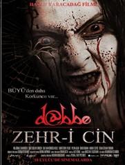 Даббе 5: Ядовитый демон