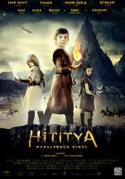 Медальон Хититуйи (2013)