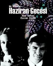 Июньская ночь (сериал, 2004)