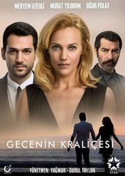Турецкий сериал Королева ночи