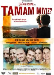 Турецкий фильм Неужели мы поняли друг друга