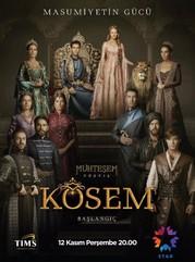 Кесем Султан (сериал, 2015) 1 сезон