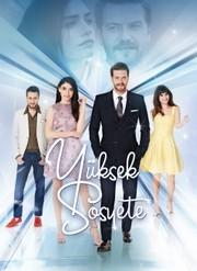 Высшее общество турецкий сериал