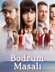 Главный постер к сериалу Бодрумская сказка