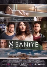 Постер к новому фильму из Турции 8 секунд