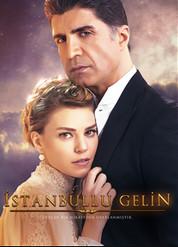 Постер к сериале Невеста из Стамбула