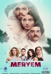 Постер к турецкому сериалу Мерьем